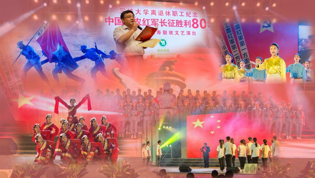 三峡大学2016年十大网络热点新闻揭晓