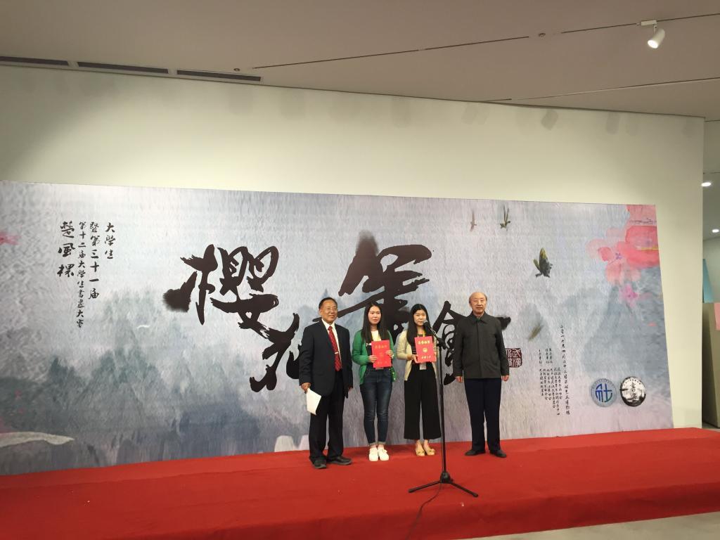 子在 楚风杯 大学生书画大赛中获3项一等奖